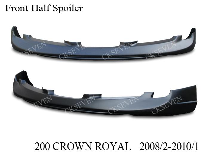クラウン ロイヤル URZ / UZS 200系 エアロパーツ