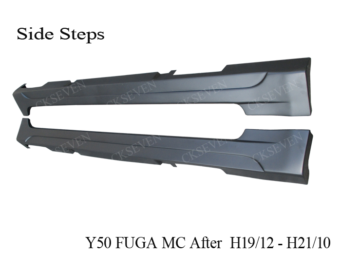 Y50 フーガ Y50系 後期 エアロパーツ
